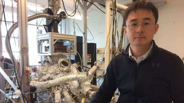 cropped New material shows high potential for quantum computing