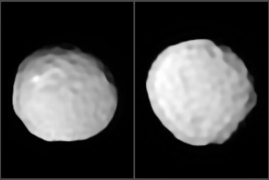 Study reveals details of 'golf ball asteroid'