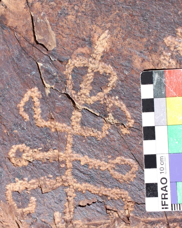 Ancient mantis man petroglyph discovered in Iran scaled